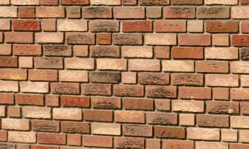 Hausbau - Bauarbeiten rund ums Haus - Mauern